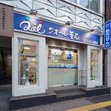 東京都のクオール薬局の転職薬剤師の年収・評価・評判
